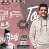 Download مهرجان جربت الكيف (انتي السبب في اوجاعو ) غناء وكلمات توكا العندليب | توزيع كريم المهدي Mp3