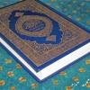 043-Surah Az-Zukhruf Beautiful recitation By Yasser-AlDosari
