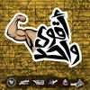 Download مهرجان أقوى واحد 2019 تيم الأساطير - MAHRGAN AQWA WA7D 2019 Mp3