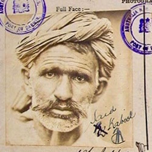 Afghan Express