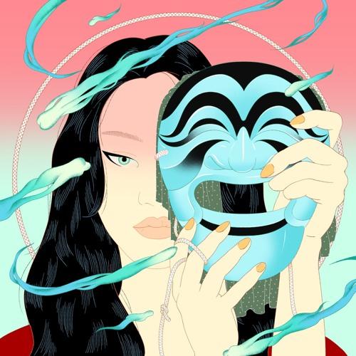 Peggy Gou - Han Pan