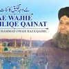 Ae Wajhe Takhliqe Kainaat - Owais Raza Qadri - New Naat 2019 - High Quality Audio