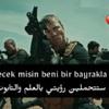 Download اغنية راب حزينة 😢 من مسلسل العهد _ رسالة جنديك| م Mp3