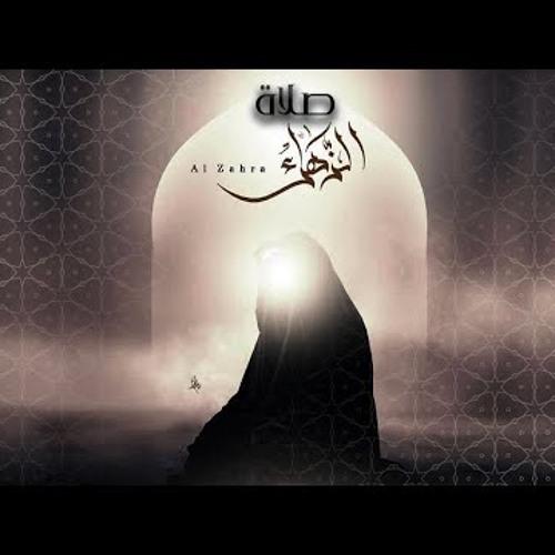 صلاة الزهراء بمناسبة إستشهاد السيدة فاطمة الزهراء عليها السلام 2019