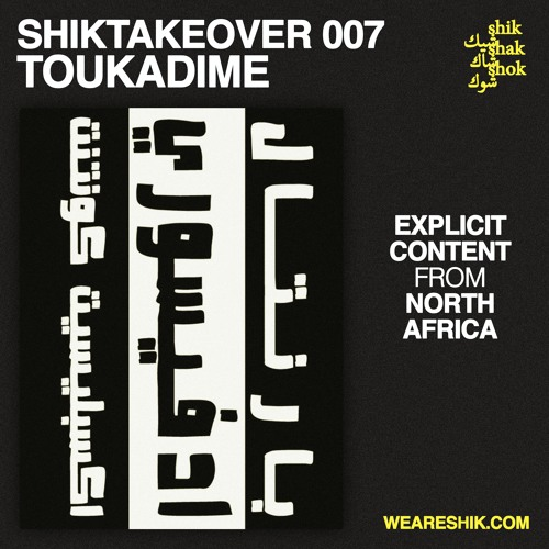 #SHIKTAKEOVER 007 / Toukadime