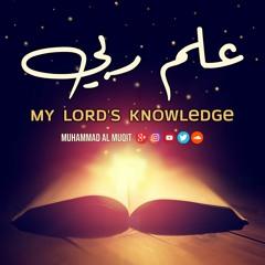 My Lord's Knowledge | علم ربي