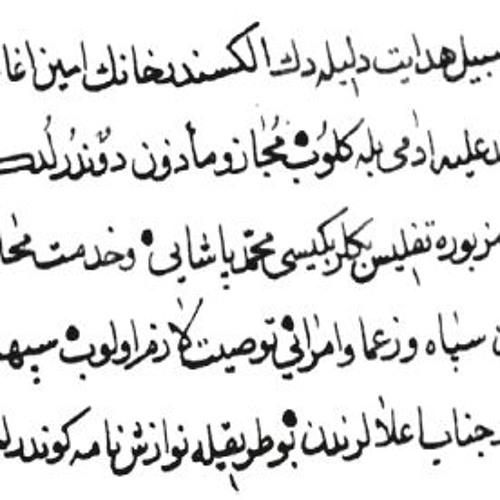 Éclats d'histoire (Aligre FM)-La ponctuation dans le monde ottoman, avec O. Bouquet, 11.04.19