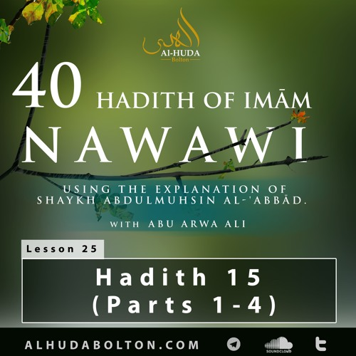 Forty Hadith: Lesson 25 Hadith 15 (Parts 1 - 4)