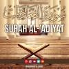 Surah Al-'Adiyat | سورة العاديات