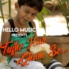 Tujhe Har Gham Se | Father's Day, Hindi Music Album, Emotional, Heart Touching Song, Parent Feeling