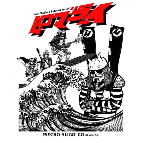 Lorsa Surf Punk