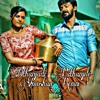 Othaiyadi Pathaiyile Remix Mp3