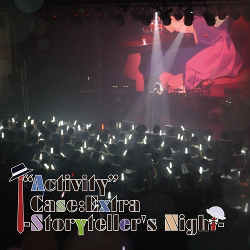 """GET IN THE RING 例大祭16新作「""""Activity"""" Case:Extra -Storyteller's Night-」Crossfade demo"""