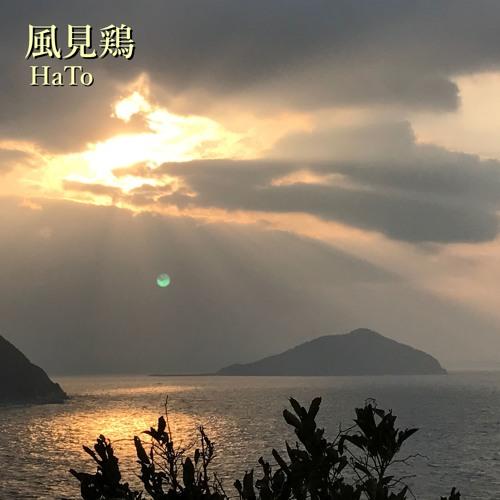 2019 春M3 風見鶏XFD