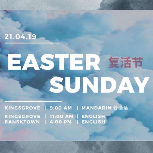 Hope From An Empty Tomb - Easter Sunday Service // Luke 24:1-12,36-48 (Kingsgrove 4pm, 21 Apr 2019)