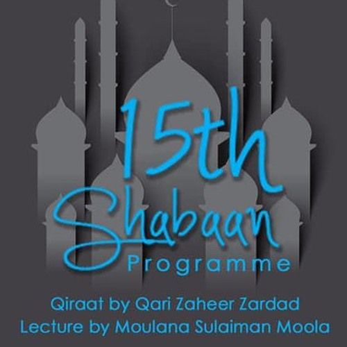 Sheikh Sulieman Moola At Masjid Ul Furqaan Houghton