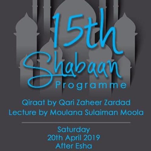Qari Zaheer Zardaad At Masjid Ul Furqaan In Houghton