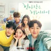 KEEYO - I Like The Way You Are [My First First Love OST]