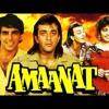 Tujhse Milna Milkar Chalna Acha Lagta Hai - Amaanat (1994)