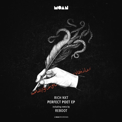 Rich NXT - Perfect Poet (Original Mix)