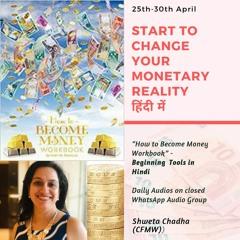 Money Workbook Hindi - 2