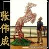 Download 🔊  我們不一樣(Wo Men Bu Yi Yang Piano 🔔 Joni Ibra 張教源) Mp3