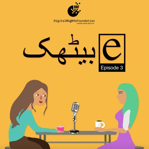 e-baithak, ep. 3, Where we discover #GirlsinICT Day and TikTok