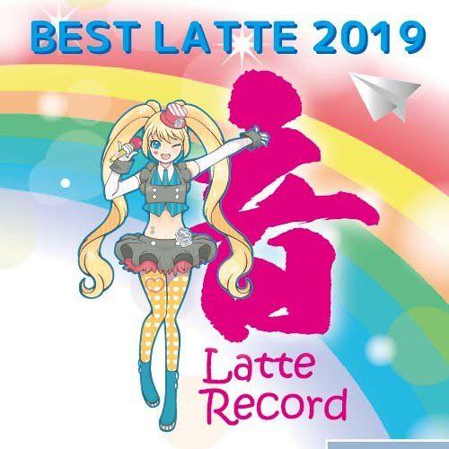 2019春M3 おとらってRECORD3周年記念アルバム BEST LATTE 2019