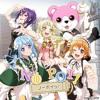 Download Hello, Happy World! - ノーポイッ!【No Poi! 】 Mp3