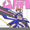 魔法少女リリカルなのは Reflection & Detonation / Magical Girl Lyrical NANOHA Reflection & Detonation OST