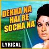 Dekha Na Re Socha - Sega Mix (#TRILESH Remix)