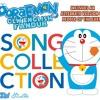 Doraemon Ondo