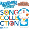 Boku Doraemon (I'm Doraemon)