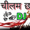 Chilam Chhap +Jai Mahakaal ( Non Stop Campetition Hard DJ Mix ) ARYAN ROYN MiXiNG || 9504331176
