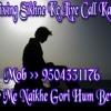 Pyar Me Naikhi Gori Hum Bewafa Pawan Singh Sad Song Dj Remix Song ( Aryan Royn Mixing )