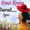 Kathali Ennai Konjam Paaradi Album Song
