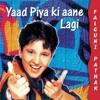 Yaad Piya Ki Aane Lagi Demo TRIMIND