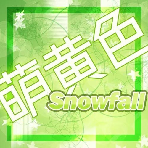 萌黄色 Snowfall