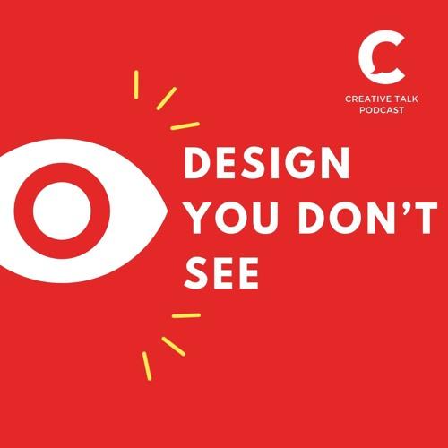 Design You Don't See 10 ทำไมช็อคโกแล็ตต้องเป็นแท่งและละลายในปาก