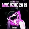 Ruki Vverh - 18 Mne Uzhe (Gio Nailati 2019 Remix) (FREE DL CLICK BUY)