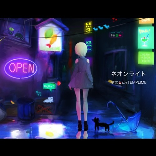 TEMPLIME feat. 星宮とと - ネオンライト(ag Remix)