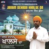 Download Janam Dehada Khalse Da # R Chhina Mp3