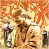 Sohbet2019 - Murshid - Sufi - Interest - 4-E