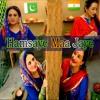 Humsaye Maa Jaye By Bushra Ansari And Asma Abbas