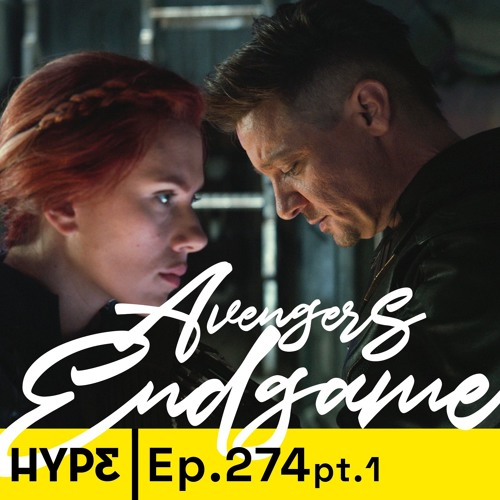 Podcast ep. 274: Una conversación de Avengers: Endgame