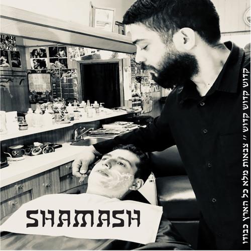 Rosemont(Shamash EP)
