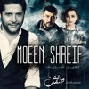Moeen Shreif - Ya Deneh (معين شريف - يا دني (تيتر مسلسل دقيقة صمت [Lyrics]