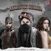 New Punjabi Songs - Marr Ke Khuda - Simar Gill Ft Simran Dhindsa (Full Audio)