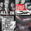 Episode 107 - Some Kind Of Boat Race In Tokyo