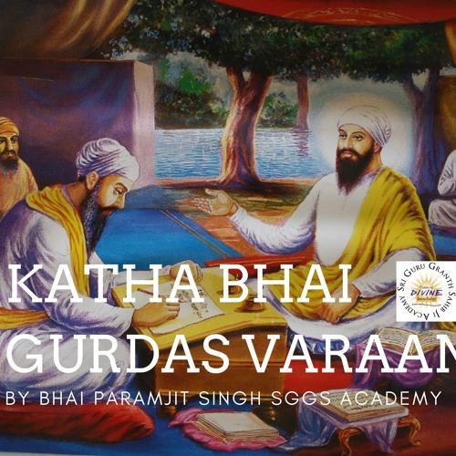 Bhai Gurdas Vaar 10 Pauri 15